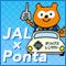 [JAL] JAL×Ponta提携記念!オリックスレンタカーでマイルもPontaもたまっちゃうぞキャンペーン