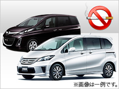 スカイレンタカー新青森店『【JALマイル】《禁煙車》レンタカー利用でマイルをためよう!ミニバンクラスWS』