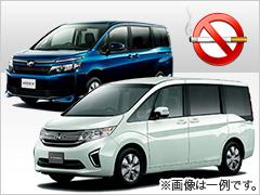 スカイレンタカー富山インター店『【JALマイル】《禁煙車》レンタカー利用でマイルをためよう!ワゴンクラスWA』