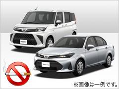 スカイレンタカー富山インター店『【JALマイル】《禁煙車》レンタカー利用でマイルをためよう!コンパクトクラスA』