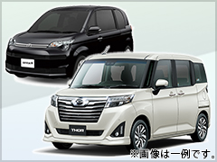 Jネットレンタカー松本南店『【JALマイル】レンタカー利用でマイルをためよう!ミドルクラス J4 』