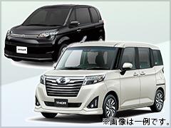 Jネットレンタカー太田店『【JALマイル】レンタカー利用でマイルをためよう!ミドルクラス J4 』