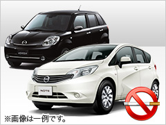 JネットレンタカーSKY熊本駅店『【JALマイル】《禁煙車》レンタカー利用でマイルをためよう!1,500ccクラス(J3)』