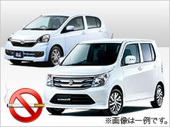 Jネットレンタカー羽田空港店『【JALマイル】《禁煙車》レンタカー利用でマイルをためよう!軽乗用車クラス(J1)J035』