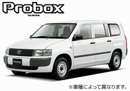 トヨタレンタカー長与店『[JAL]スタンダードプラン(ナビ・ETC車載器標準装備)』