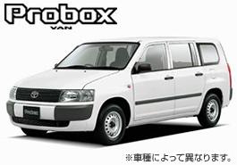 [代表車種] プロボックスバ 5ad ン