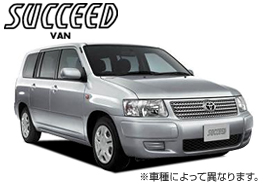 トヨタレンタカー福知山店『[JAL]スタンダードプラン(ETC車載器標準装備)』