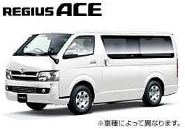 トヨタレンタカー新津山店『[JAL]スタンダードプラン(ナビ・ETC車載器標準装備)』