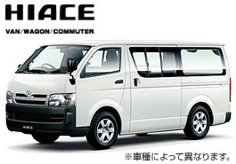トヨタレンタカー長浜店『[JAL]スタンダードプラン(ナビ・ETC車載器標準装備)』