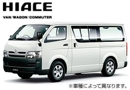 トヨタレンタカー高田馬場店返却カウンター『スタンダードプラン(ナビ・ETC車載器標準装備)』