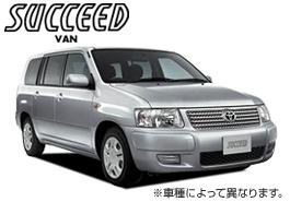 トヨタレンタカーとよみ店『スタンダードプラン(ETC車載器標準装備)』