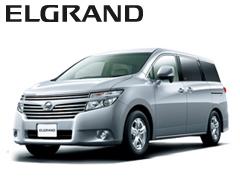日産レンタカー木更津店『スタンダードプラン(ナビ・ETC標準装備)』