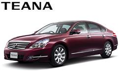 [代表車種] ティアナ