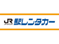 駅レンタカー西日本、富山営業所、旅ぷらざ限定「スプリングキャンペーン!最大30%OFF」(Kクラス禁煙車)