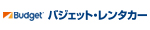 バジェットレンタカー旭川空港店