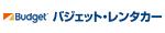 � 5ad ��ジェットレンタカー松山空港店